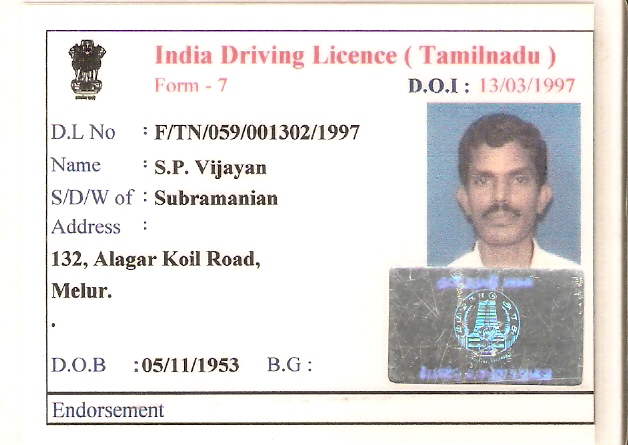 Indian Driving Licence Verification Up