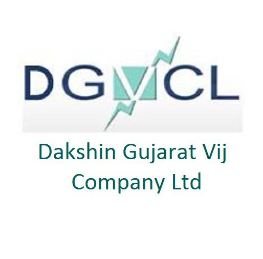 Image result for dgvcl
