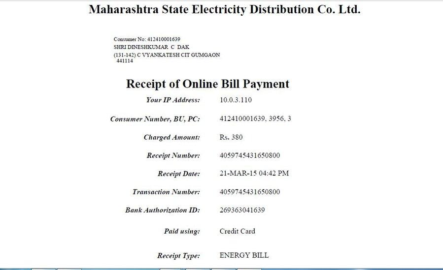 mahadiscom online bill payment not registered even after giving