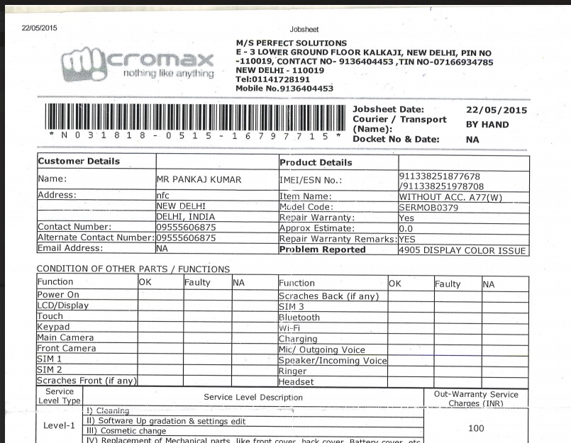 service job sheet template radiovkmtk. format service job sheet free ...