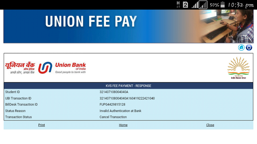 Union bank of india kv fee collection
