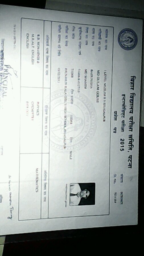 Check my english paper