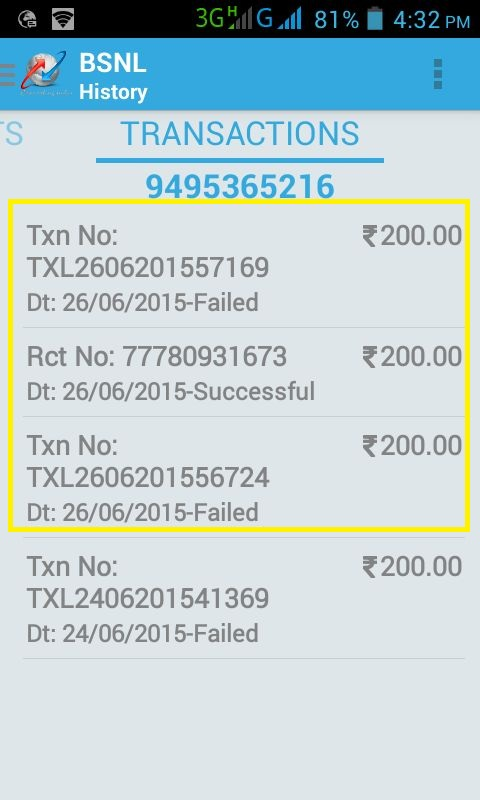 BSNL Kerala — Money deducted from bank but recharge not done