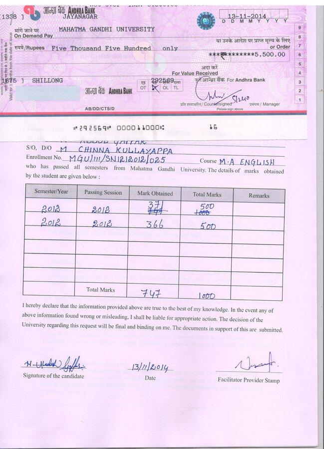 Mahatma Gandhi University, Meghalaya — University has not been