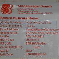 bank of baroda jankipuram lucknow ifsc code