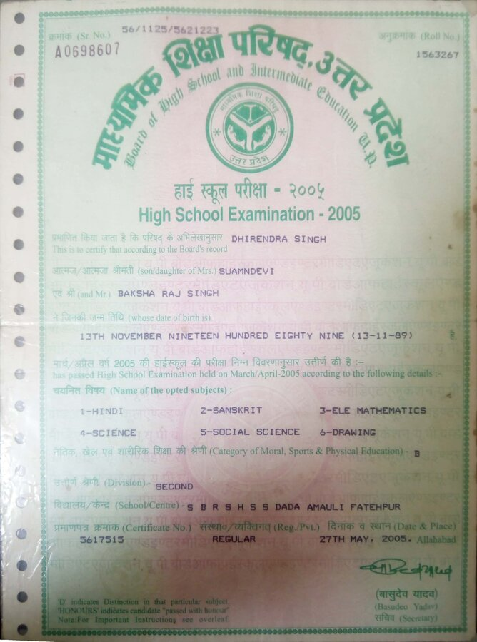 Up Board Allahabad — Name correction in 12th marksheet