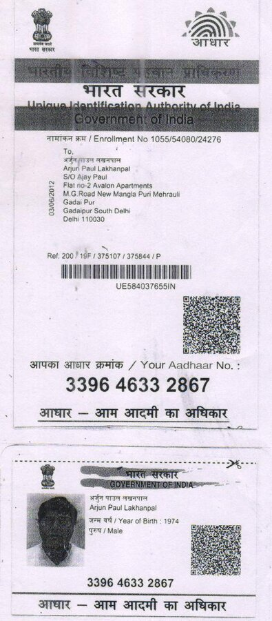 Airtel request to block sim card and issue of duplicate sim card arjun paul lakhanpal spiritdancerdesigns Gallery