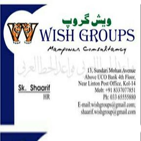 Wish Group Manpower Consultancy — Taken money for fake job