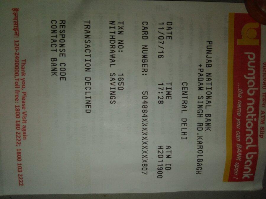 Punjab National Bank [Pnb] — Money taken back by atm machine