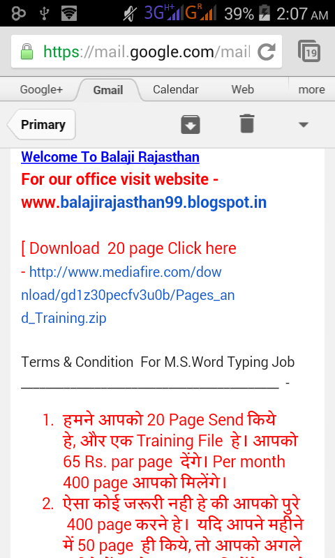Balaji Computer Services — No data entry job and no refund