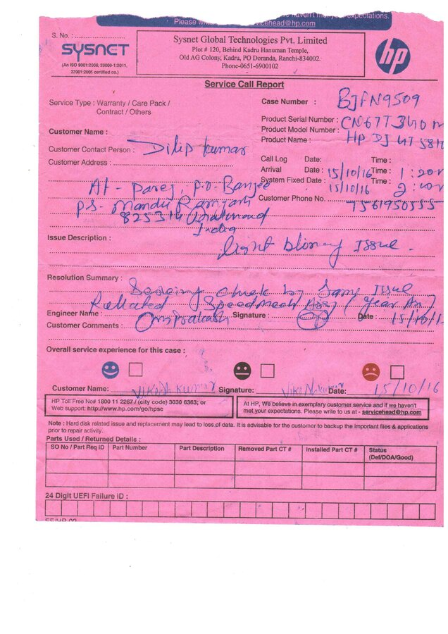 Dilip Kumar (individual) — Regarding hp printer- gt 5810 replace