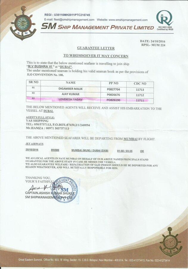 Dg Shipping — Complaint against sm ship management (rpsl mum224)