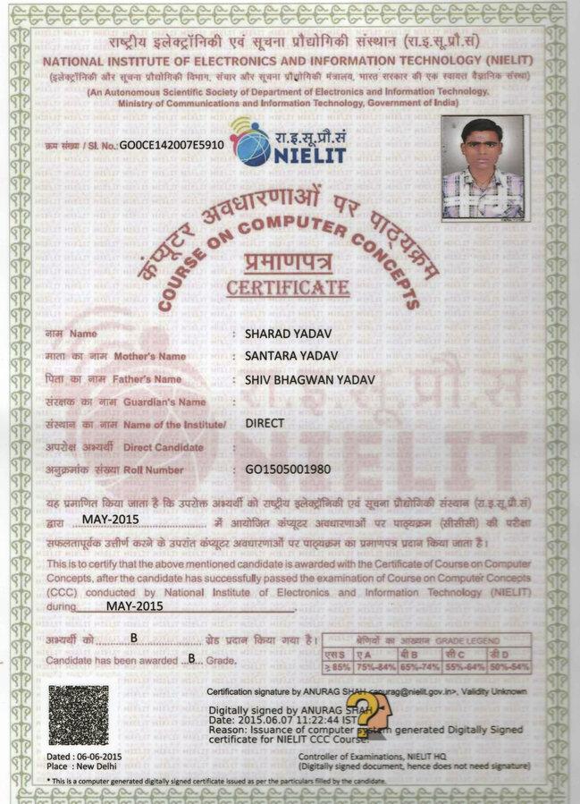 Nielit — Certificate verification