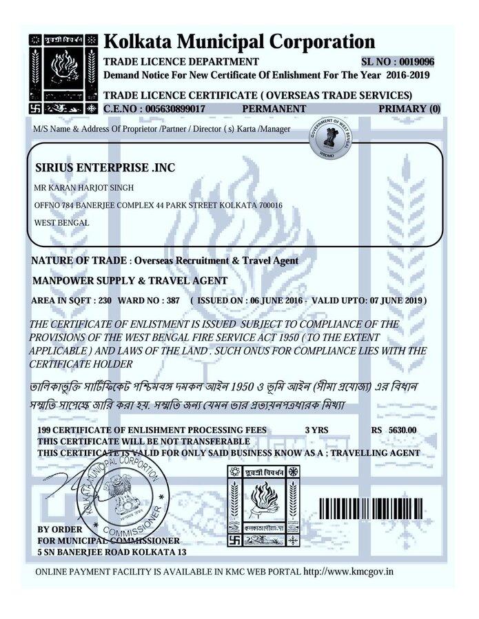 Resolved] Sirius Enterprise Inc  / Ig World Migration