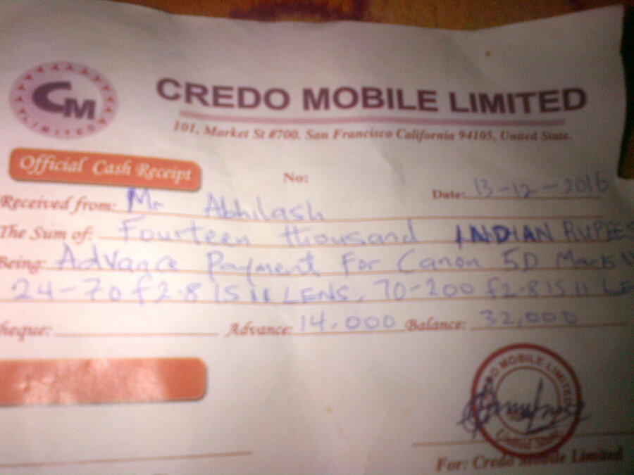 credo mobile phone number