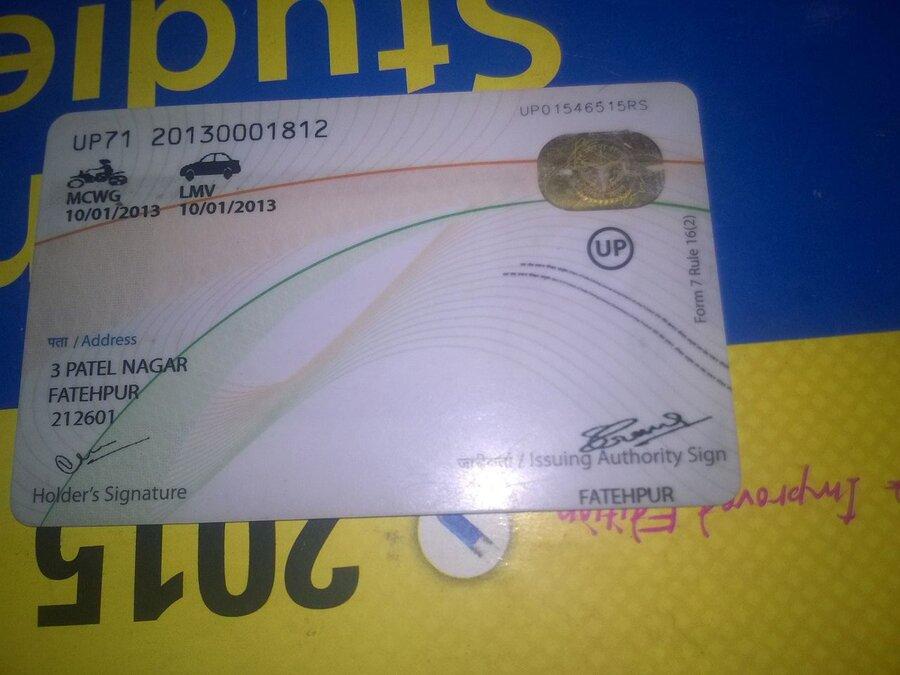 Resolved] Airtel — Customer care refused to block the SIM