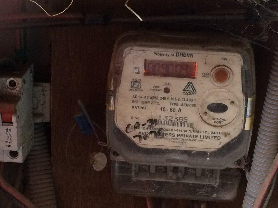 Dakshin Haryana Bijli Vitran Nigam — Wrong electricity bill