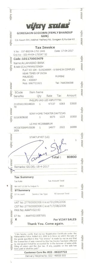 difference in proforma invoice price and tax invoice