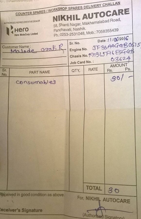 Hero Motocorp — Complaint about average and machine vibration about