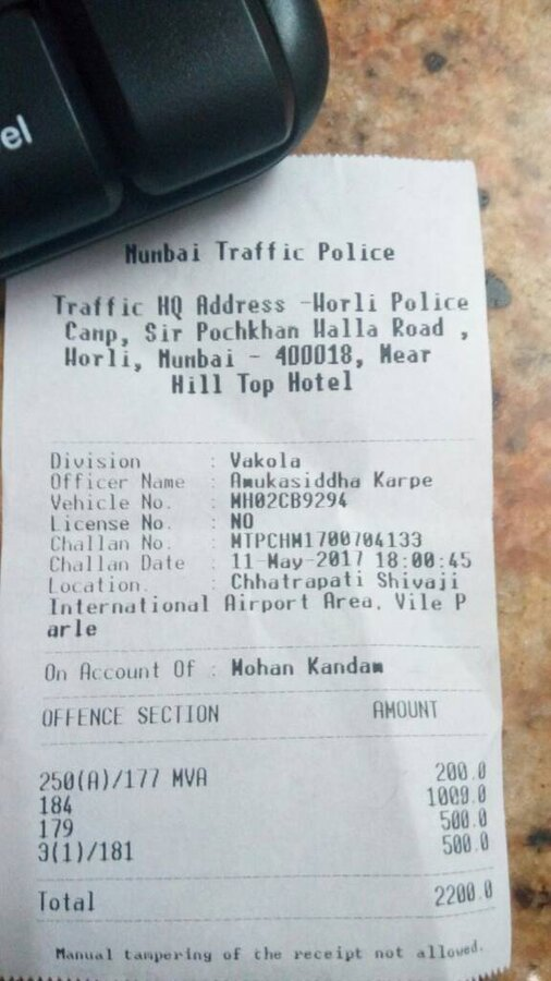 mumbai traffic police website