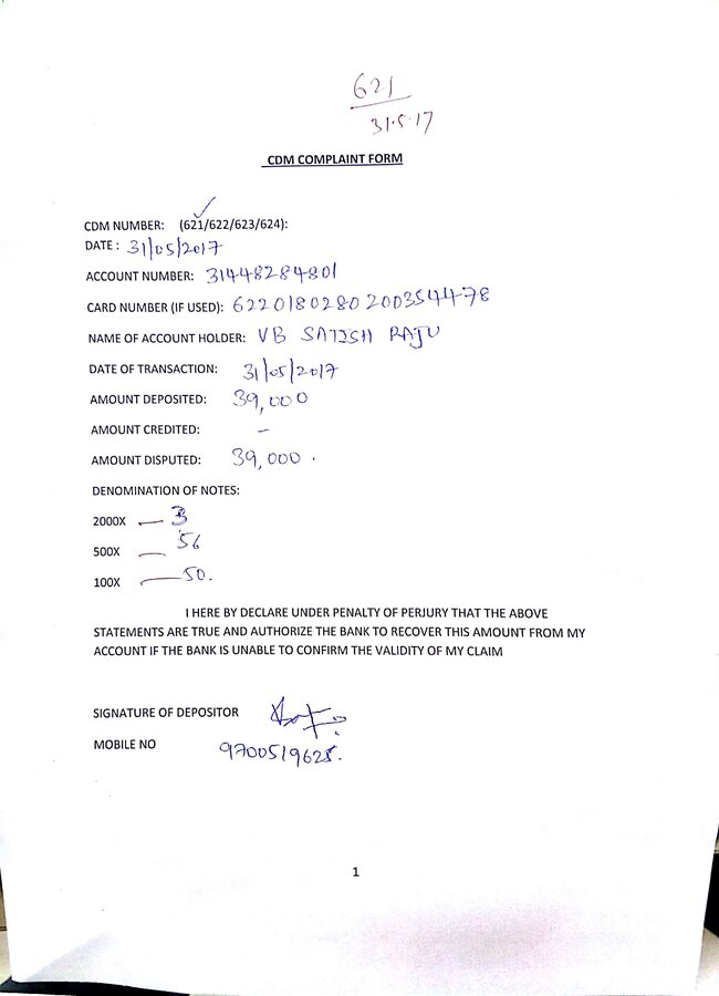 Letter Of Explanation For Cash Deposits from www.consumercomplaints.in