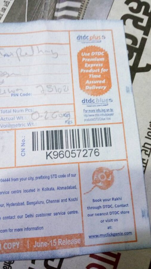 DTDC Courier & Cargo — Haven't found my Parcel
