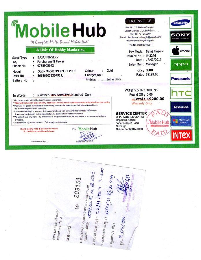Bajaj Finserv — I have lost my mobile, and i did insurance