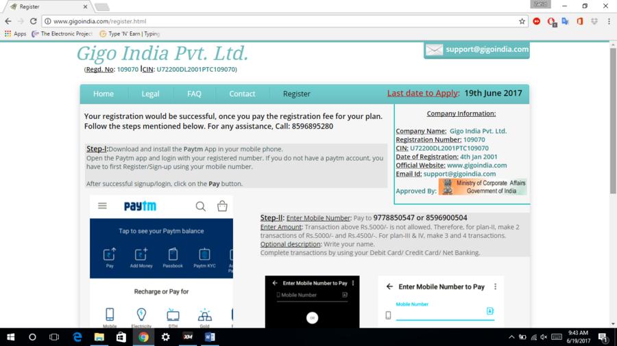 Gigo India Pvt Ltd — online typing job