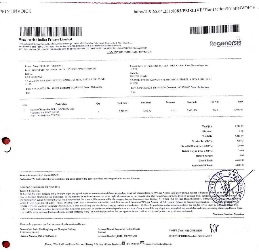denial of laptop repairs by regenersis (india) pvt ltd, a dell authorized  service