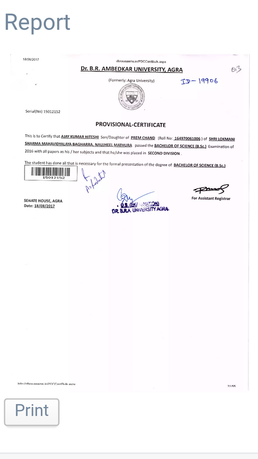 Letter for issuing provisional cert choice imagedia visa provisional certificate letter images altavistaventures Gallery