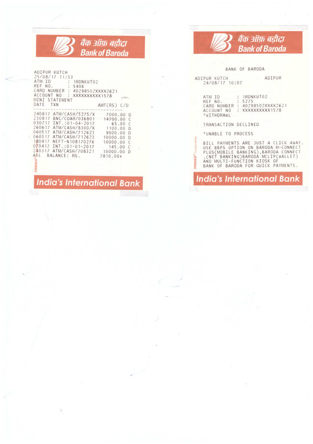 Resolved] Bank Of Baroda — amount debited from my account