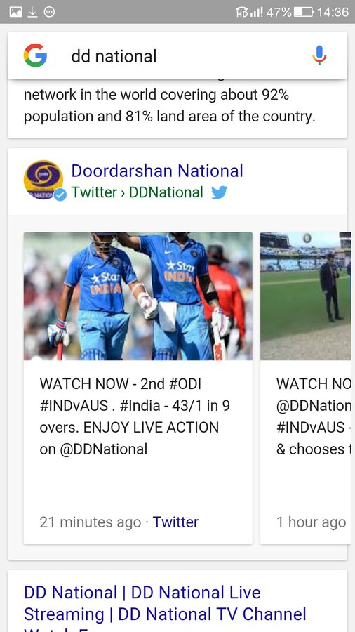 Dd national channel live