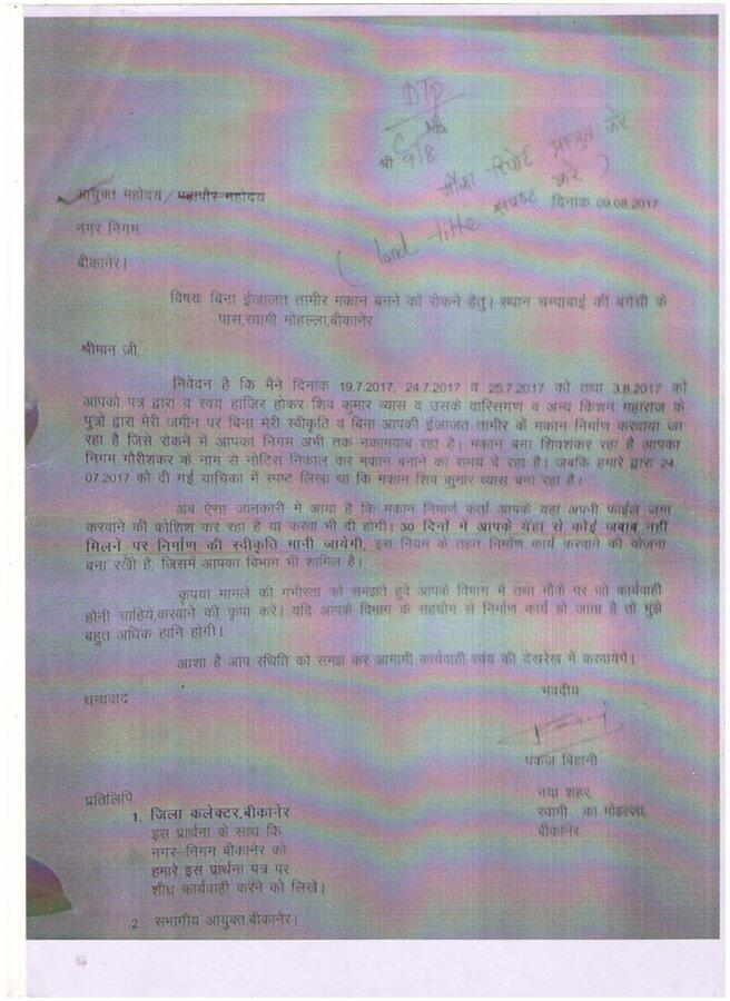 Swayat Shasan Vibhag Jaipur — nagar nigam , bikaner