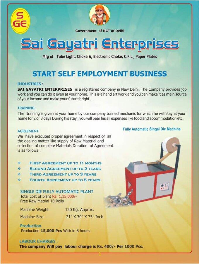 Sai Gayatri Enterprises New Delhi Double Die Paper Plates Machine