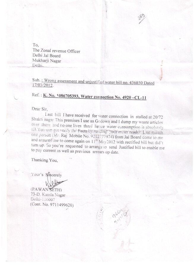Delhi jal board billing problem page 2 for you kind consideration i enclosed copy of bill and complaint letter spiritdancerdesigns Choice Image