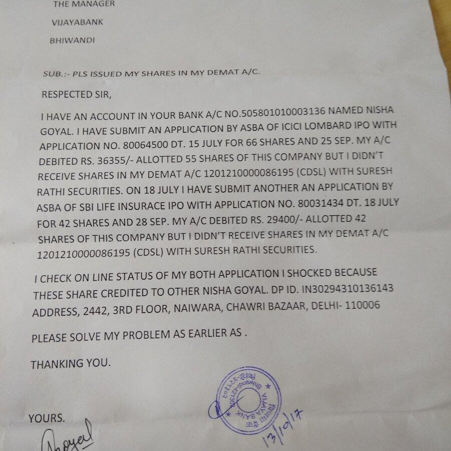 Vijaya bank customer care complaints and reviews spiritdancerdesigns Image collections
