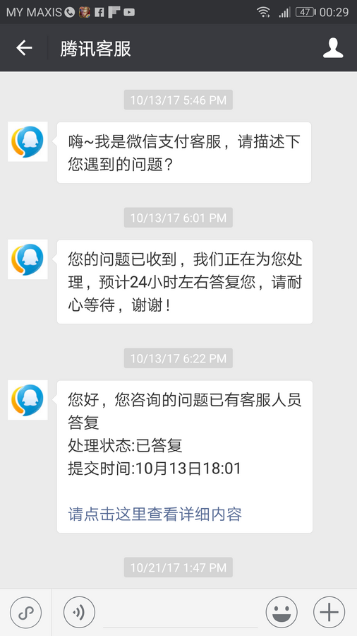 WeChat Customer Care, Complaints and Reviews