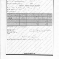 Resolved Life Insurance Corporation of India LIC — not ...