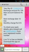 wrong validity showing after recharge