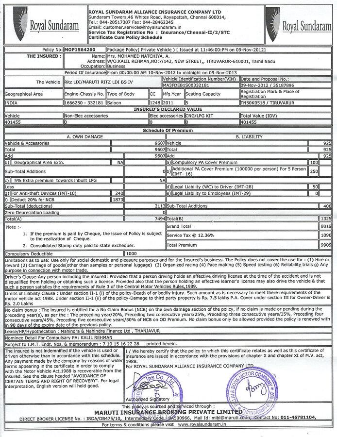 Royal Sundaram Alliance Car Insurance Online Renewal