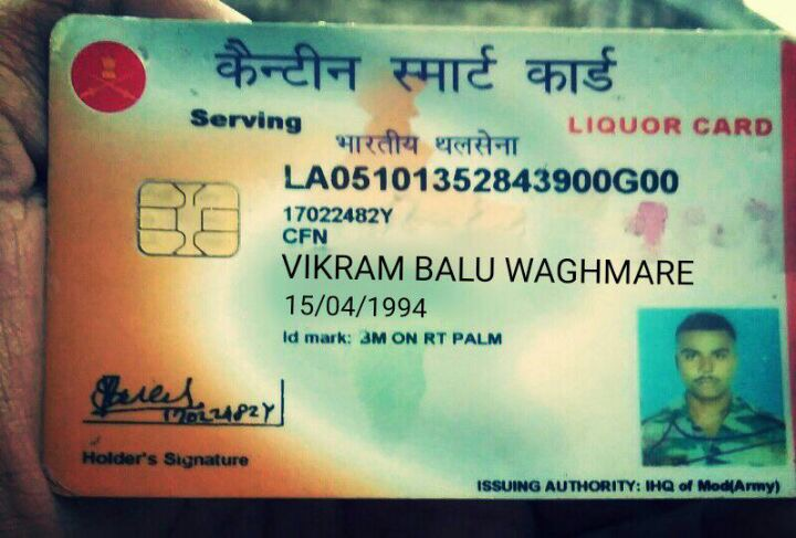 Indian Army — some fraudulent id cards of army officer is used in olx