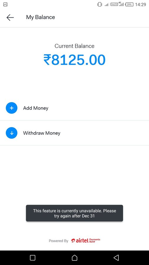 Hike Wallet — withdraw option is not available