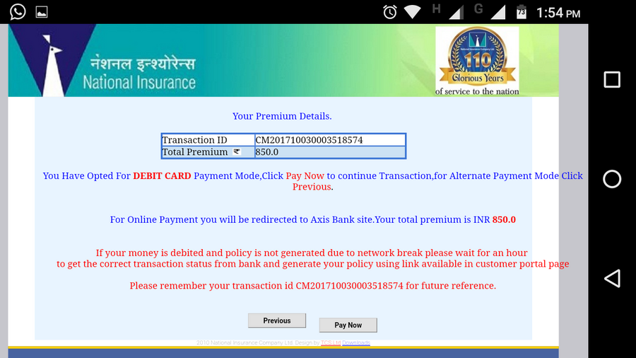 National Insurance Company Non Receipt Of Policy Renewal Online
