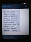 not getting of lpg subsidy in bank account from last month.