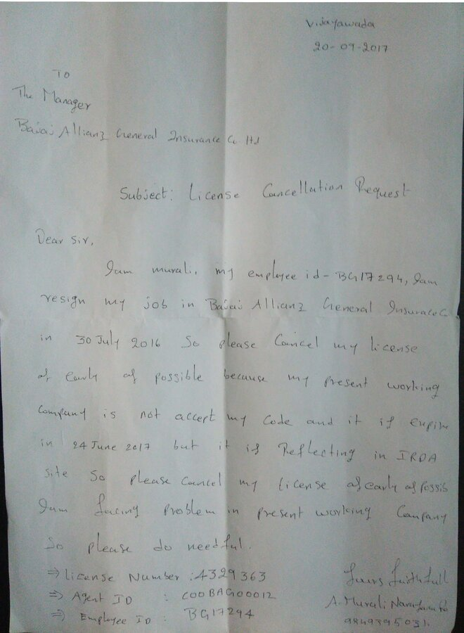 Insurance Cancellation Request Letter from www.consumercomplaints.in
