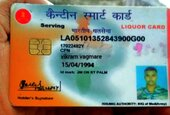 vikram waghmare a person of indian army took my 15000 rs as fraud i have all proofs