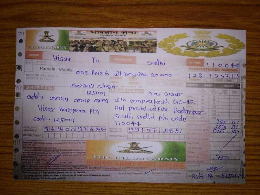 OLX India — oneplus 6 scam