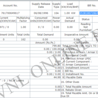 Uttar Pradesh Power Corporation [UPPCL] — automatic bill generate