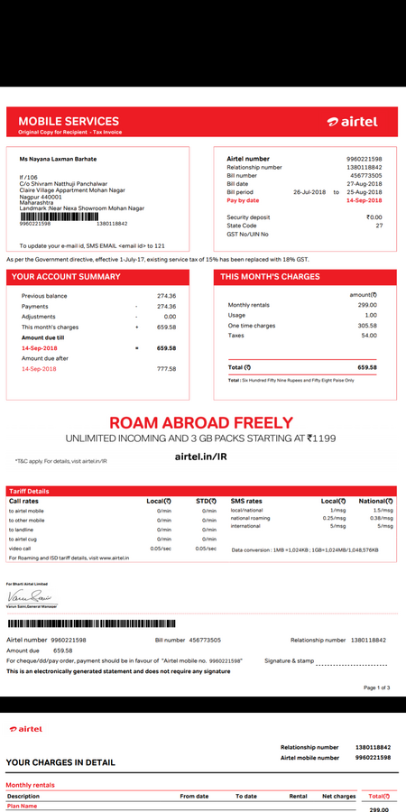 Airtel — one time charge in postpaid bill