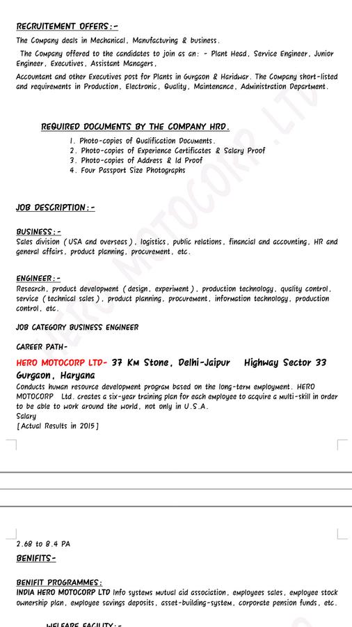 Heromotocorp — fraud recruitment